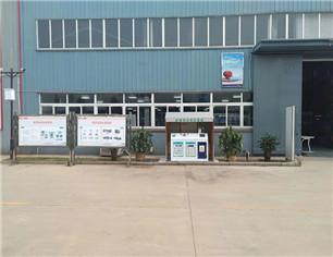 芜湖纺织厂员工食堂500KG餐厨垃圾竞博jbo软件下载竞博JBO安装